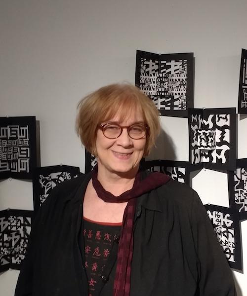 Cynthia G. Moore